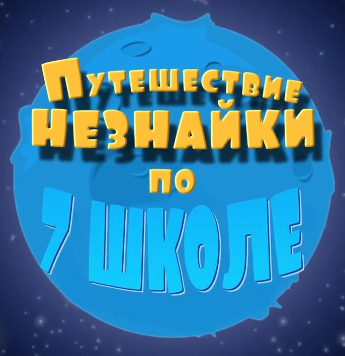 7724_bezymyannyi.png (476.92 Kb)