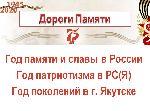 bezymyan654nyi.jpg (110.51 Kb)