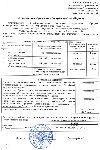 Приложение (203.06 Kb)