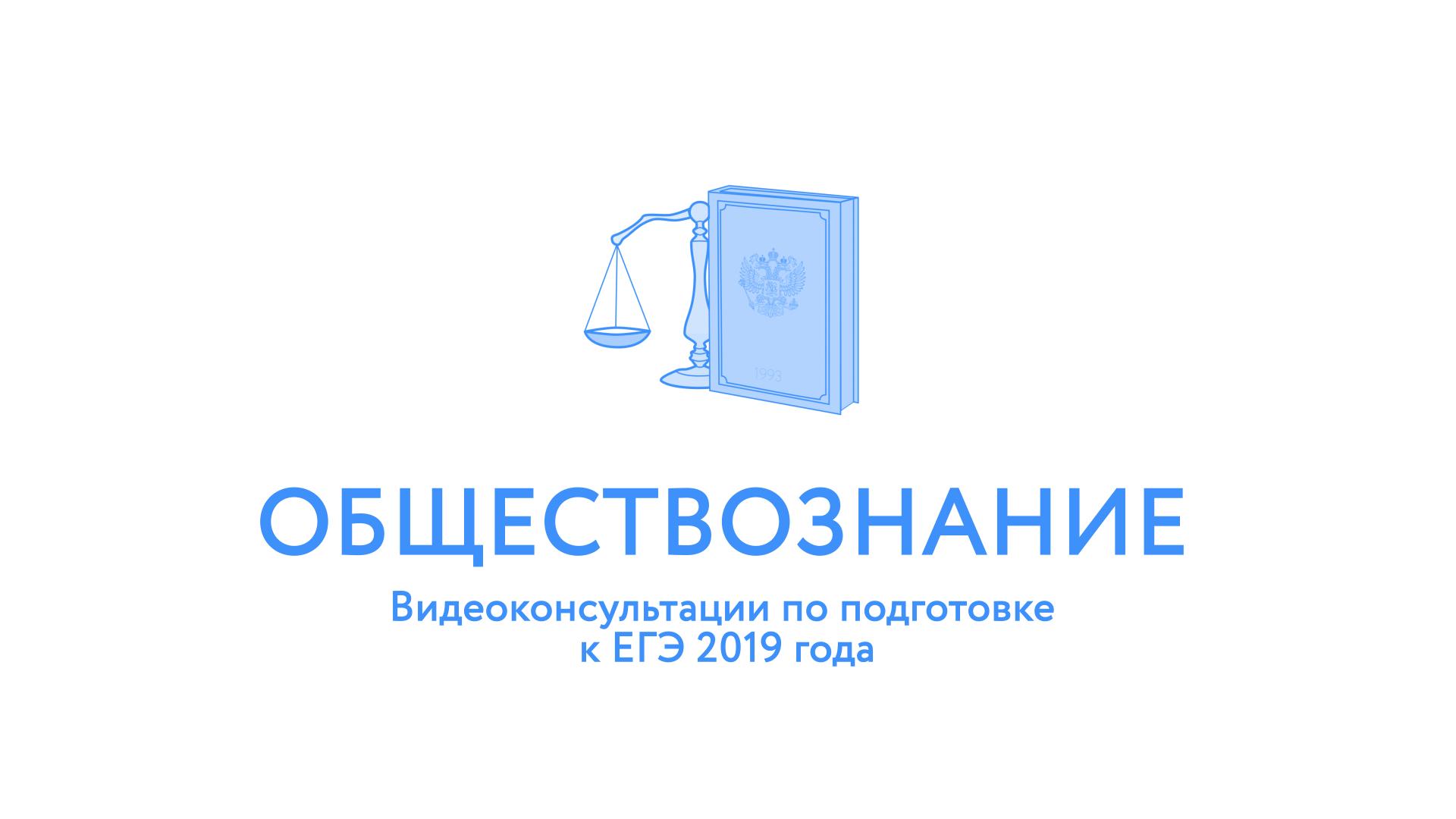 zastavka_obchestvo_1.png (135.96 Kb)